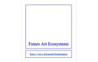 Future Art Ecosystem1 by Serpentine Gallery - Feb 2020