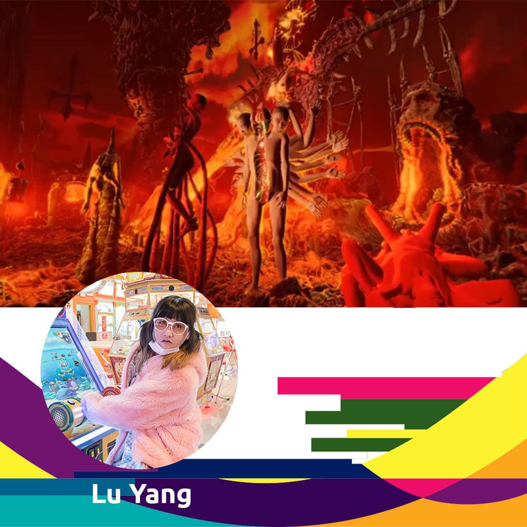 WOMEN IN DIGITAL ART: LU YANG - AGORA DIGITAL ART