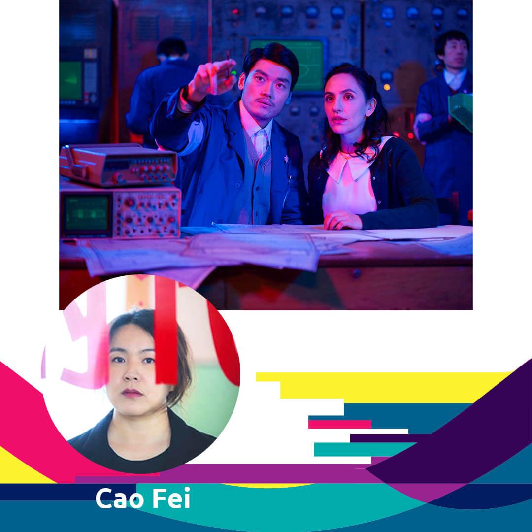 Women in Digital Art - Artist's Profile: Cao Fei - Agora Digital Art