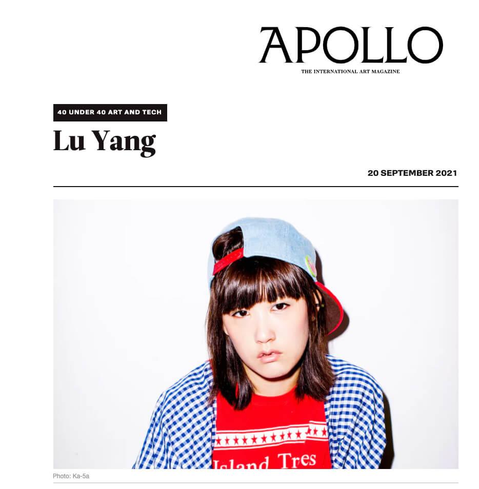 Lu Yang - Apollo Magazine 40 under 40