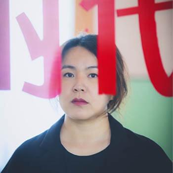 woman in digital art - Cao Fei for Agora Digital Art
